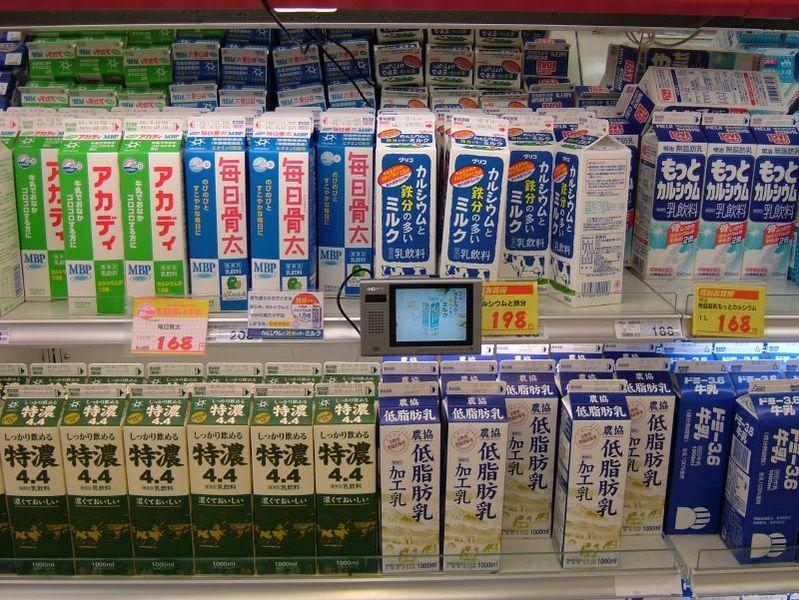 Milk Shelf in Japan