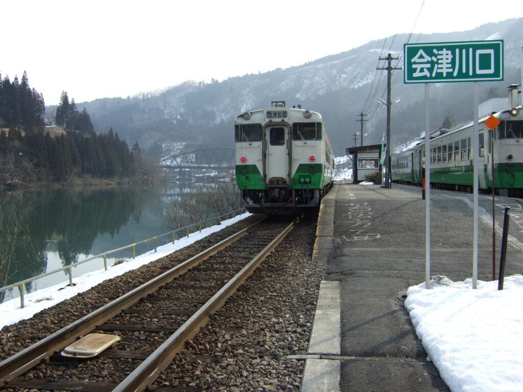 Tadami Railway Line