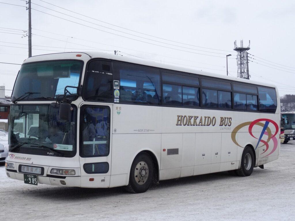 Tourist Bus in Hokkaido, Japan