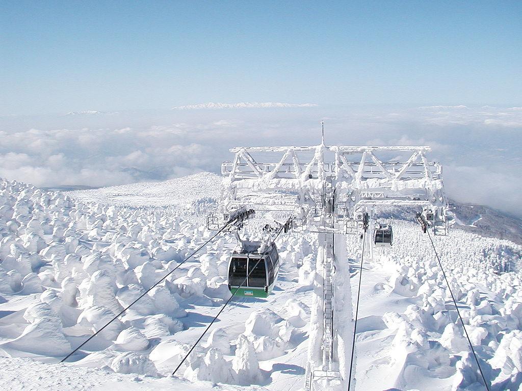 Zao Resort's snow monsters