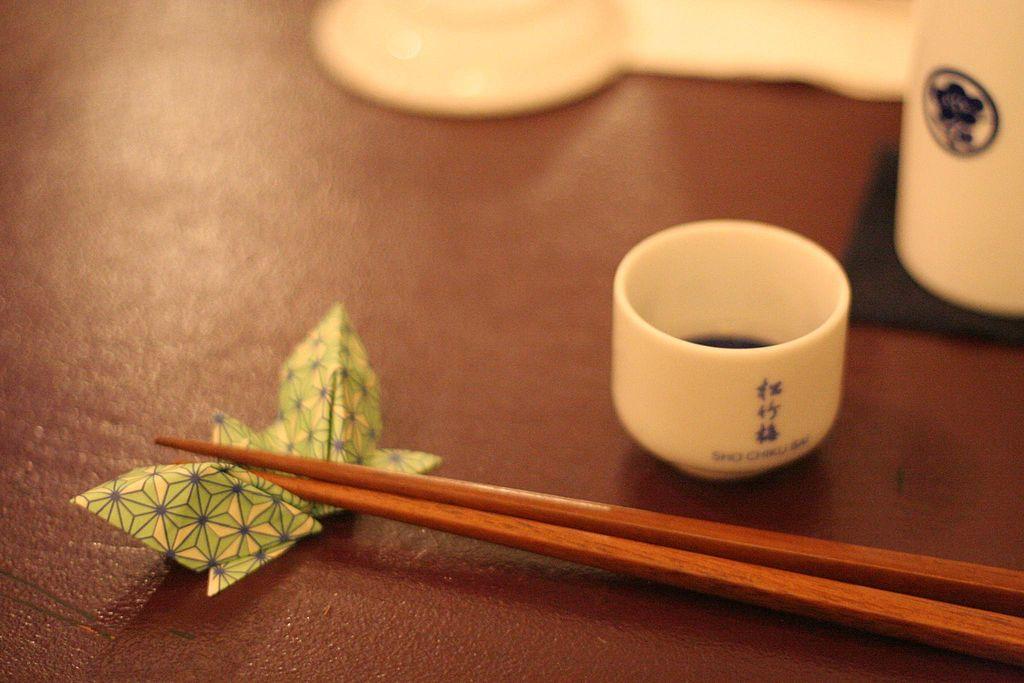 Japanese Eating Etiquette