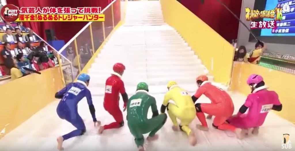weird japan game show