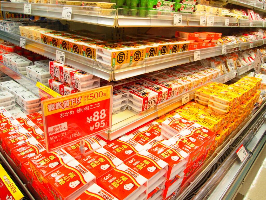 Natto varieties