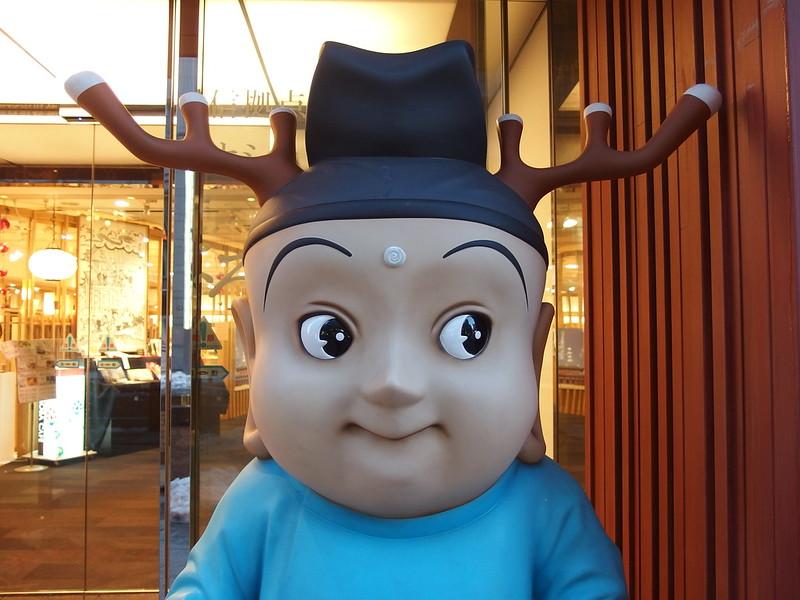 Sento-kun represents Nara prefecture