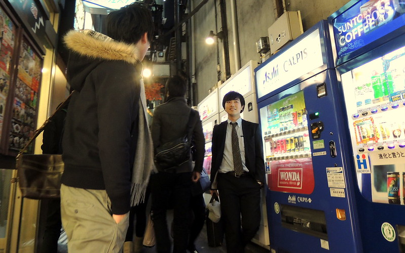 A vending machine spot on a busy street can give good returns