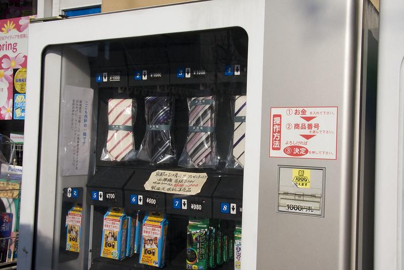 A vending machine selling neckties