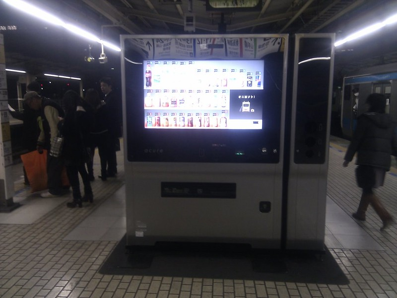 A smart vending machine with touchscreen display