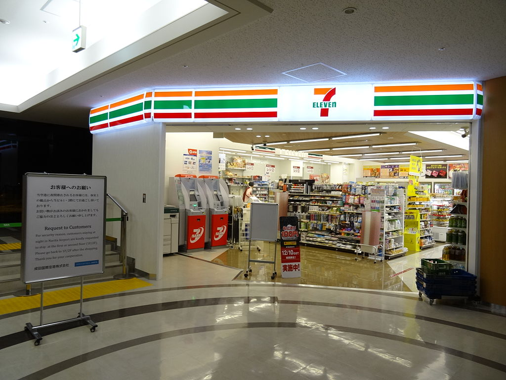 7-Eleven Store with ATMs
