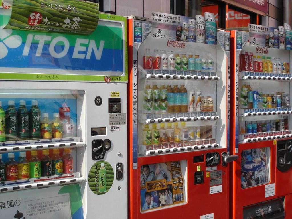 Vending machine selling beverages
