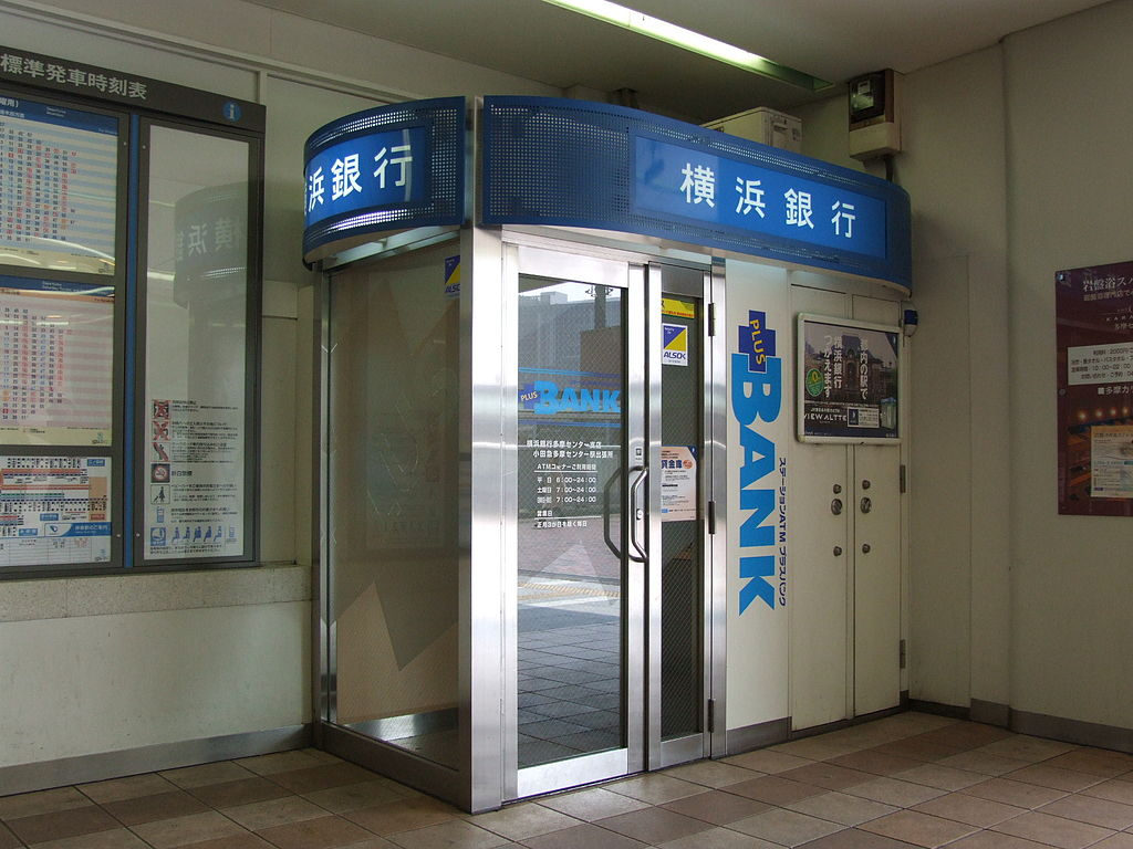 Bank of Yokohama Station ATM