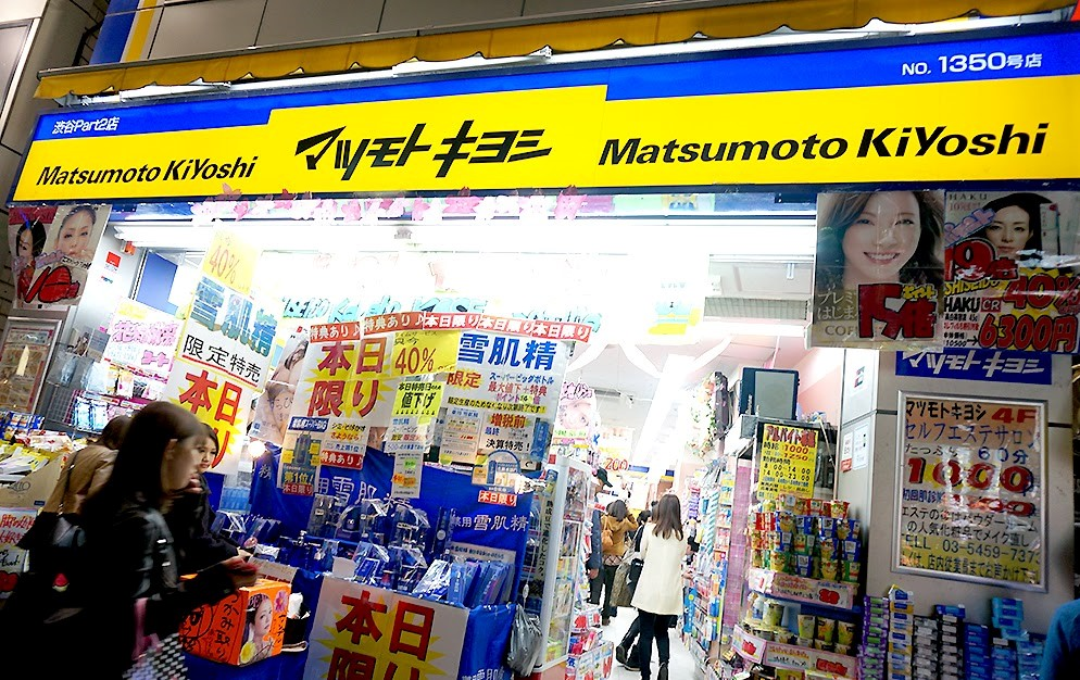 In most Japanese chain stores you can find beauty products for less than $1.