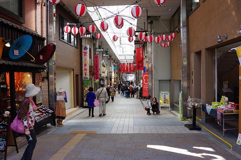 Dogo Shopping Street