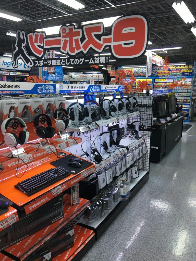 Inside an electronic Store in Japan