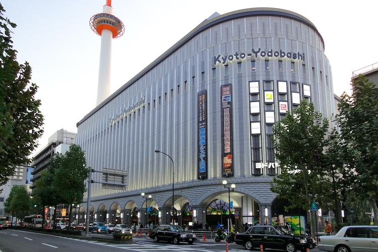 Yodobashi Camera Multimedia Kyoto Store