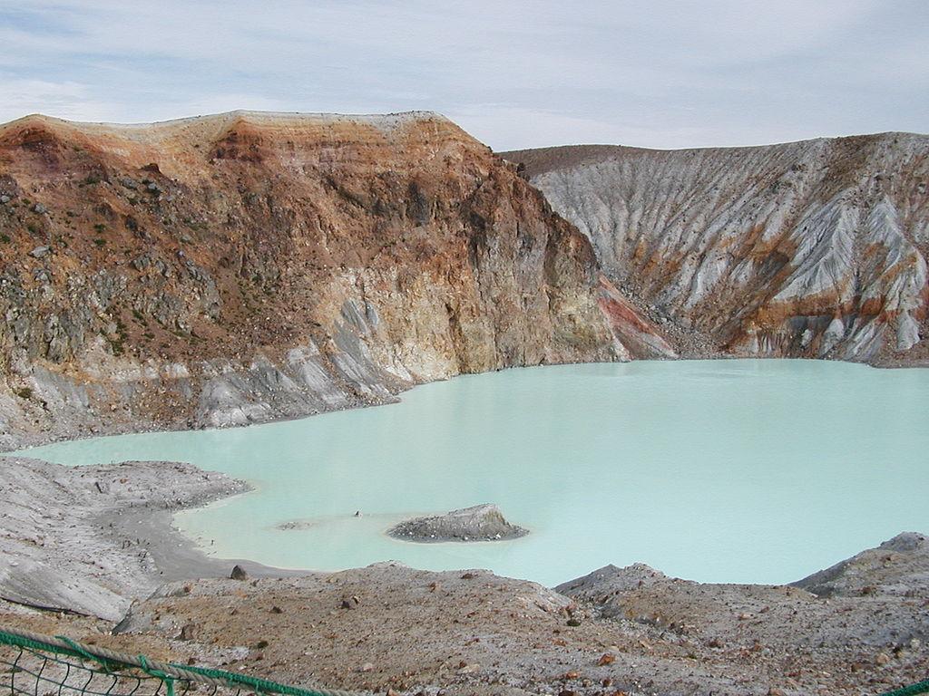 Mount Shirane Crater Lake