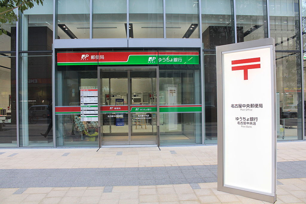 Post Bank ATM Service