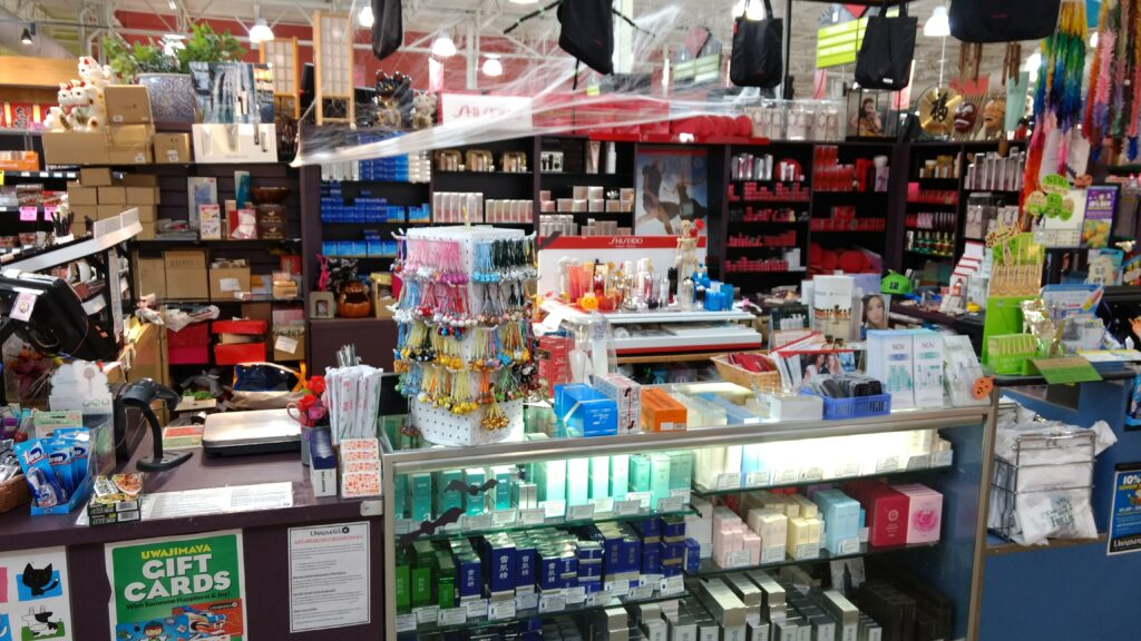 Cosmetics on display at a Japanese store