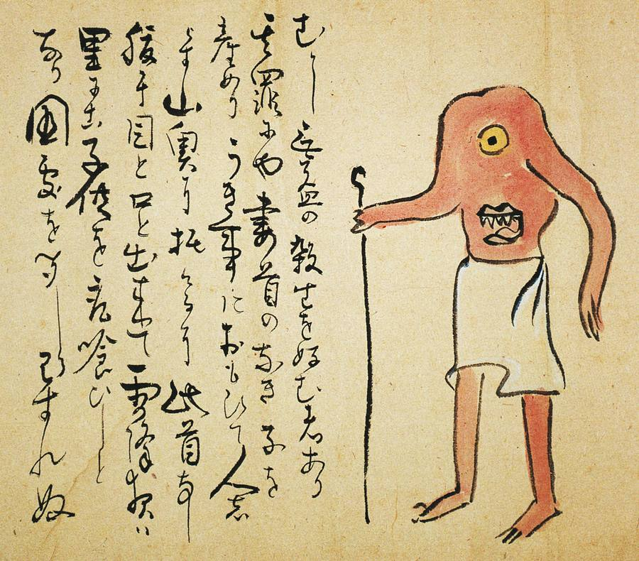Yokai are traditional Japanese folklore monsters, demons, and spirits