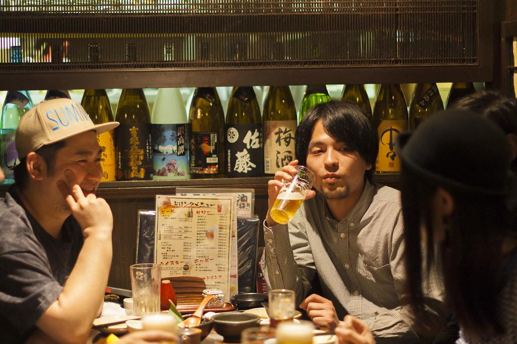 A bar in Japan