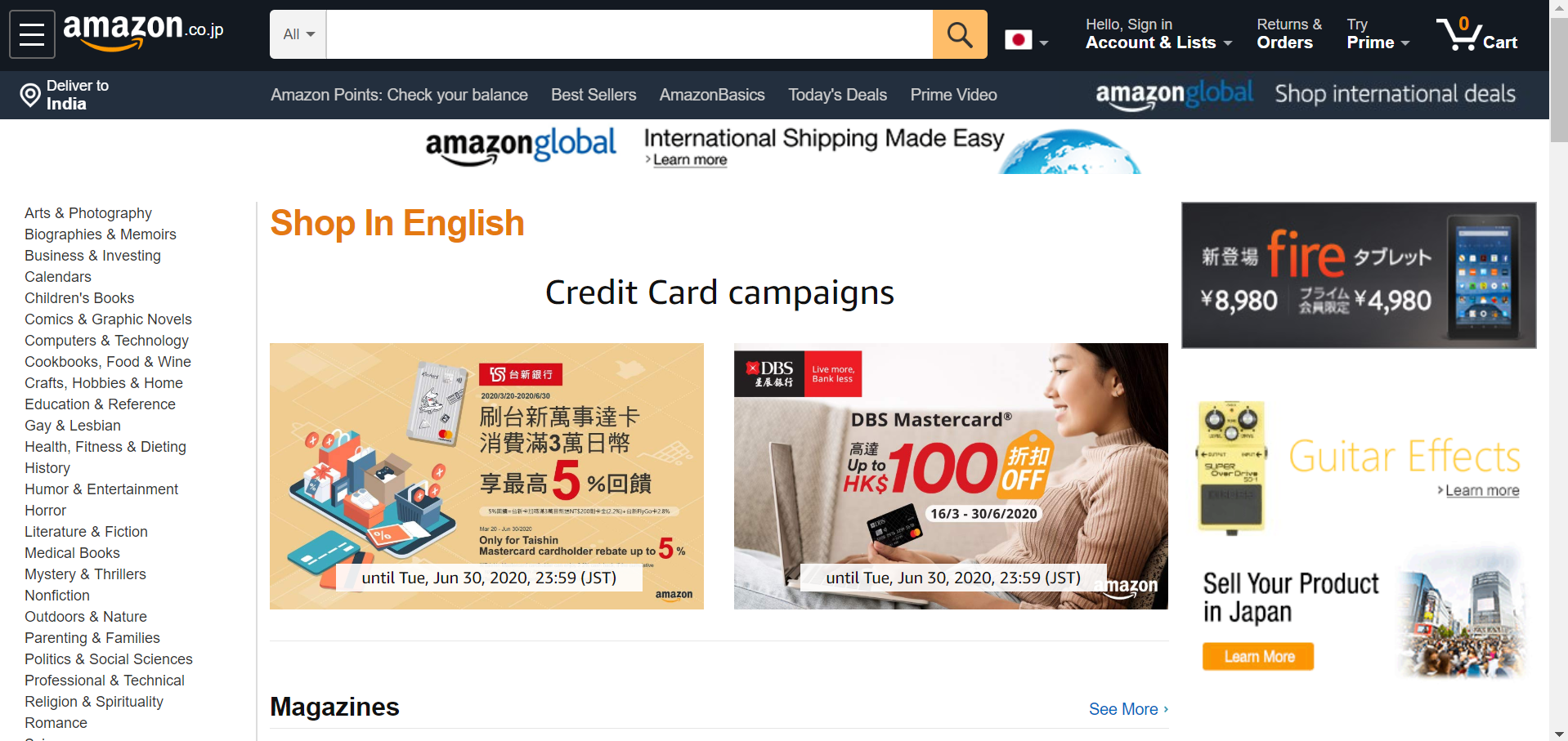Best Japanese Online Shopping Sites Our Top List Japan Yugen
