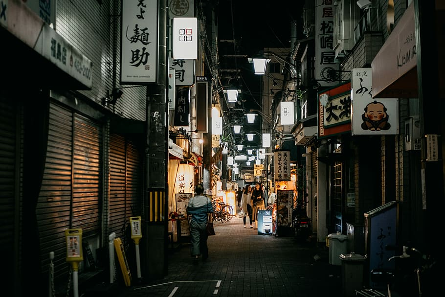 A suburb street in Japan