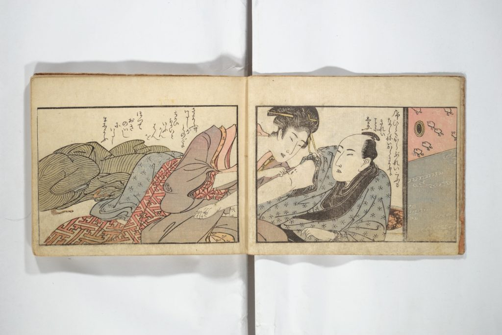 Shunga is a form of traditional Japanese erotica
