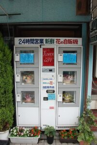 A vending machine selling flowers