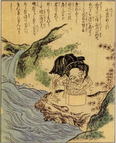 Azuki Arai