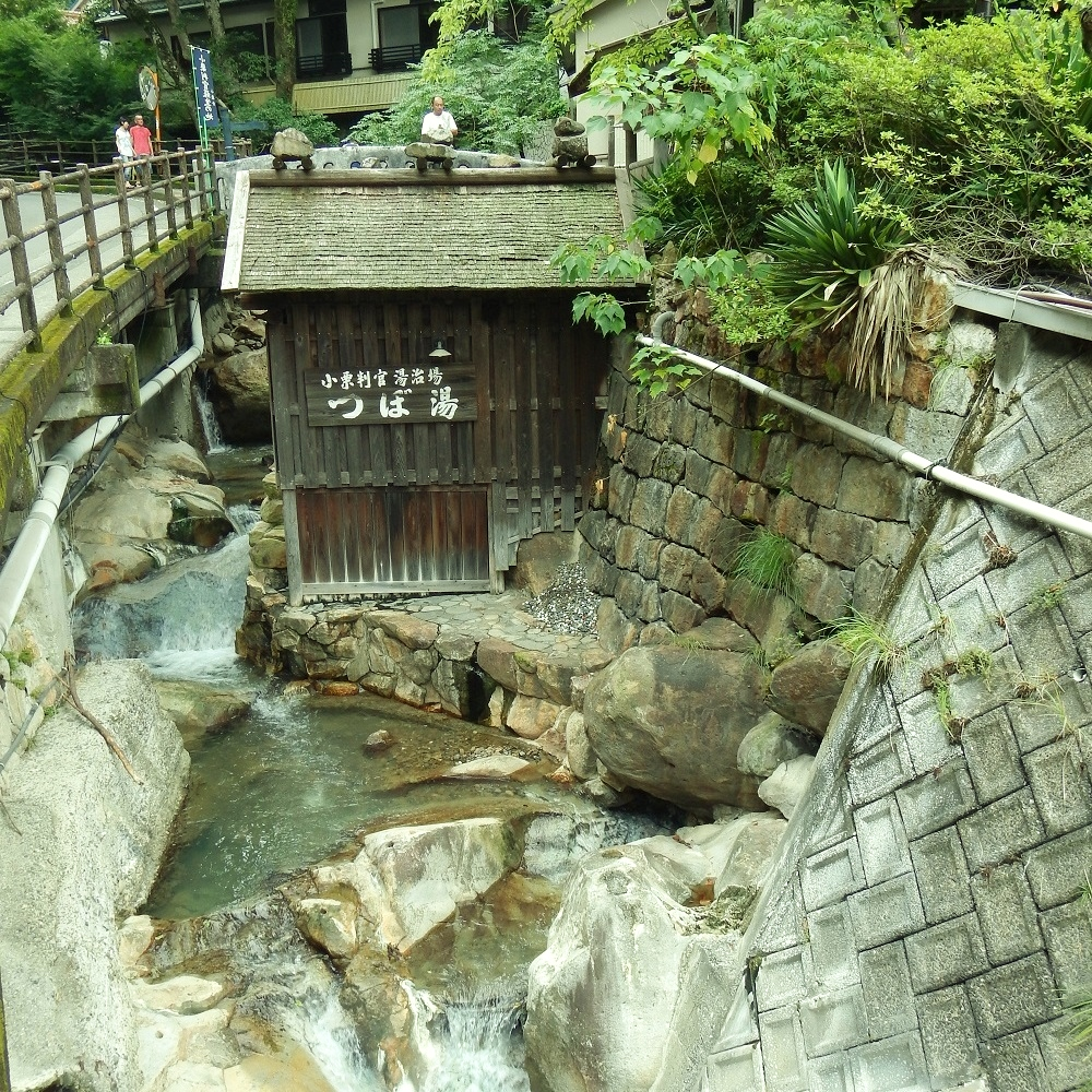 Tsuboya bathhouse