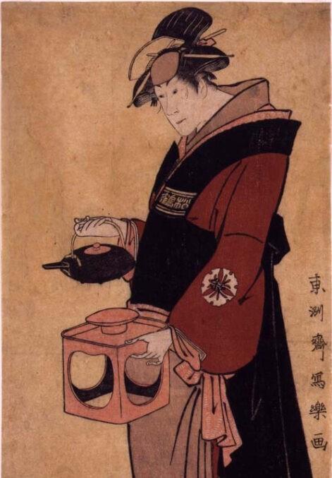 Otsuyu
