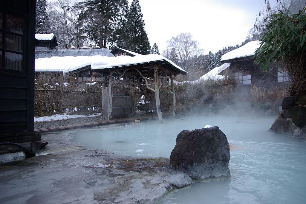 Tsurunoya open-air bath