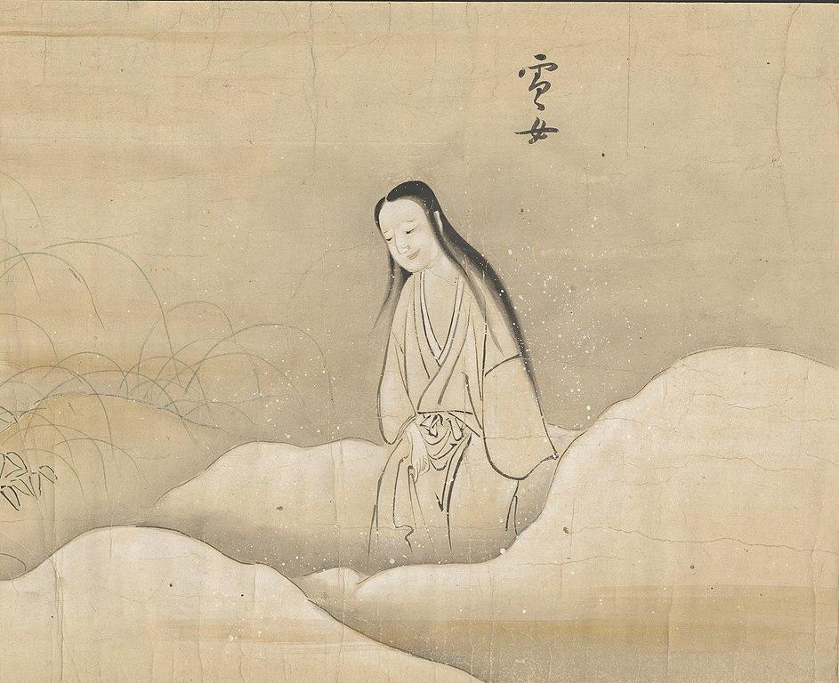 Yoku-onna