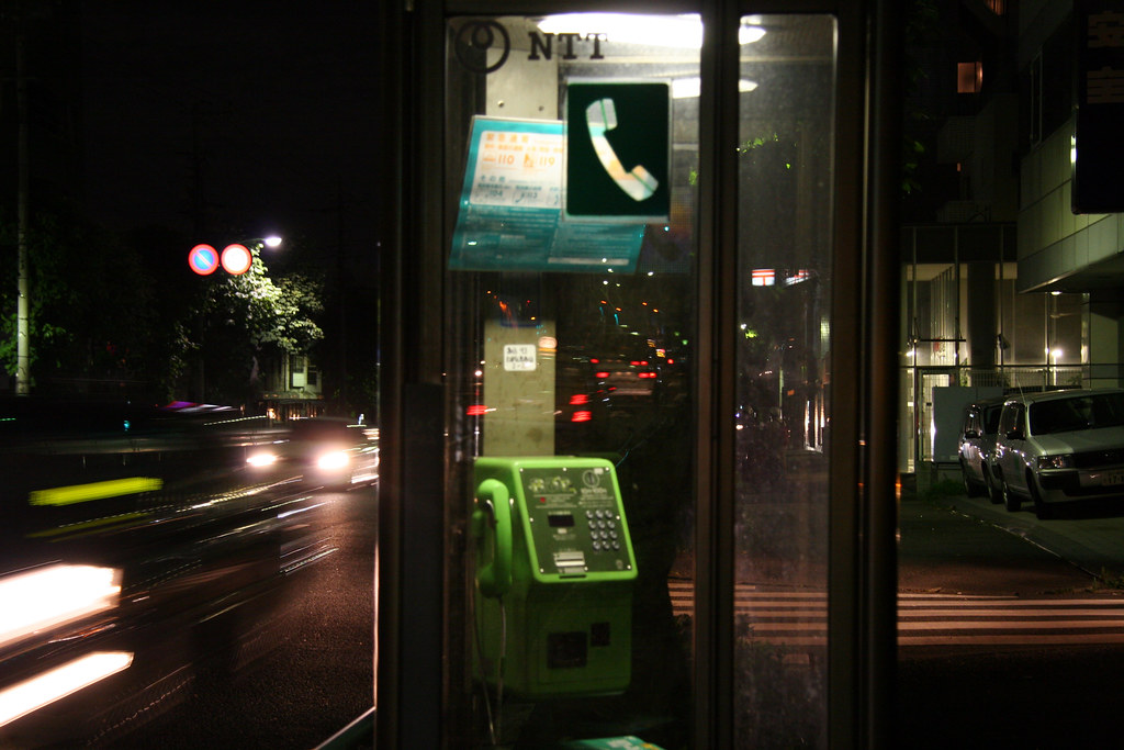 Payphone Japan
