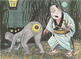 The Shirime exposing his behind to the samurai in the tale. Photo from Wikimedia Commons.