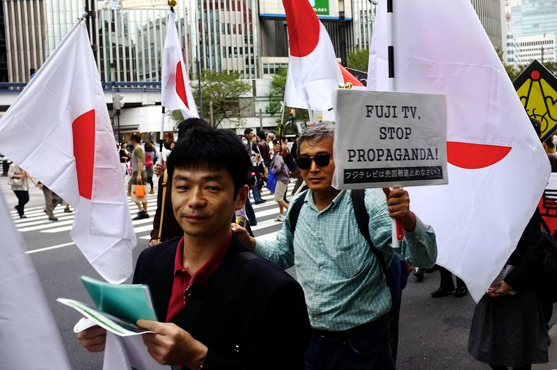 A peaceful demonstration in Japan. Photo by Jo Christian Oterhals on www.flickr.com.