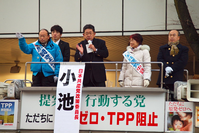 An Election Campaign Event in Japan in 2012. Photo by ranggapb on www.flickr.com.