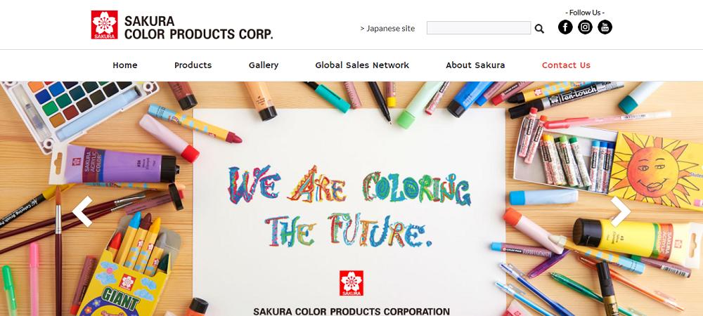 Sakura Website