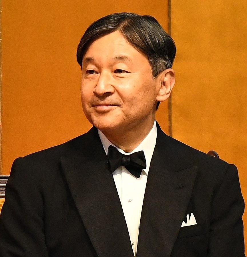 Emperor Naruhito. Photo from Wikimedia Commons (https://commons.wikimedia.org/)