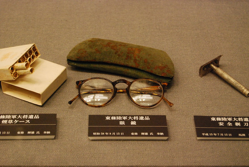 These are the glasses, razor and cigarettes of General Tojo, kept at Yushukan Museum. Photo by Maaike Anami on www.flickr.com.