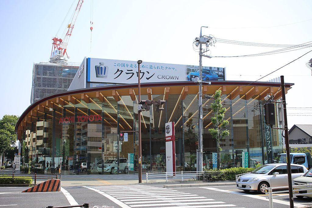 Toyota Headquarter Aichi