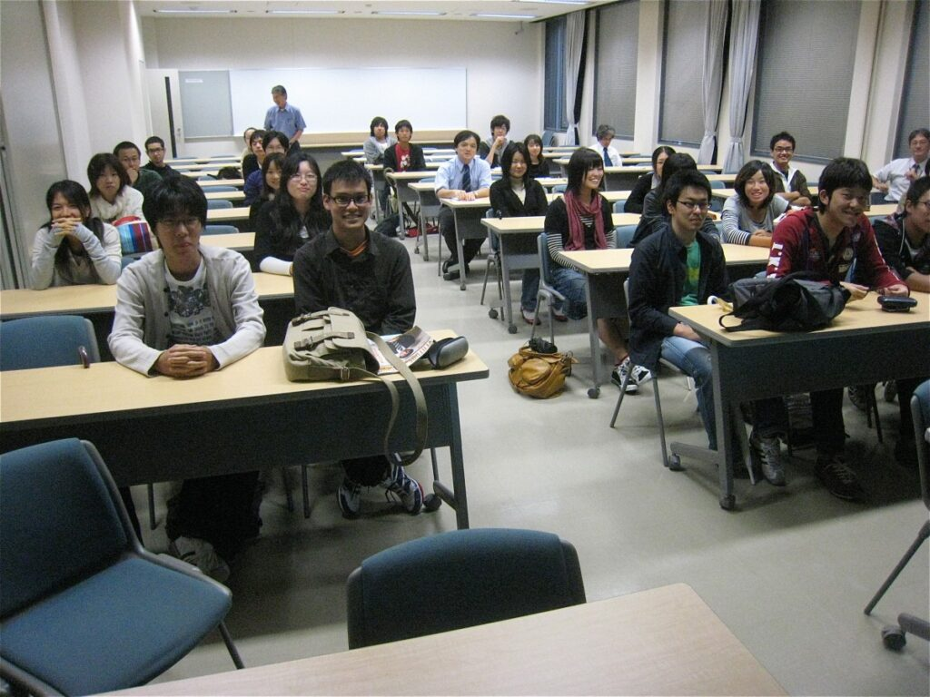 A Classroom in Japan